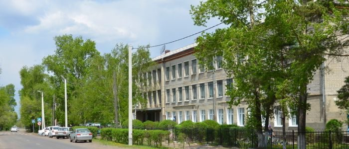 МОБУ СОШ №1 Ивановка