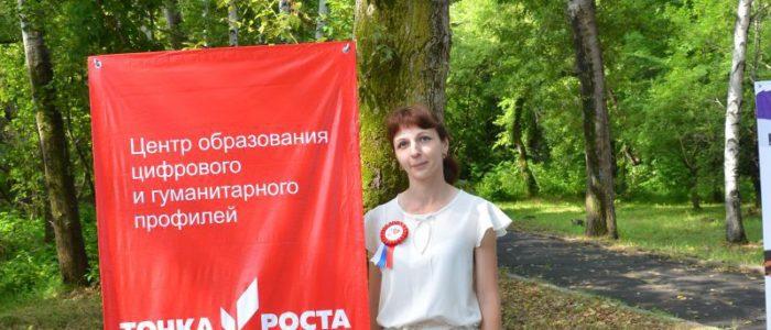 Анна Грабор